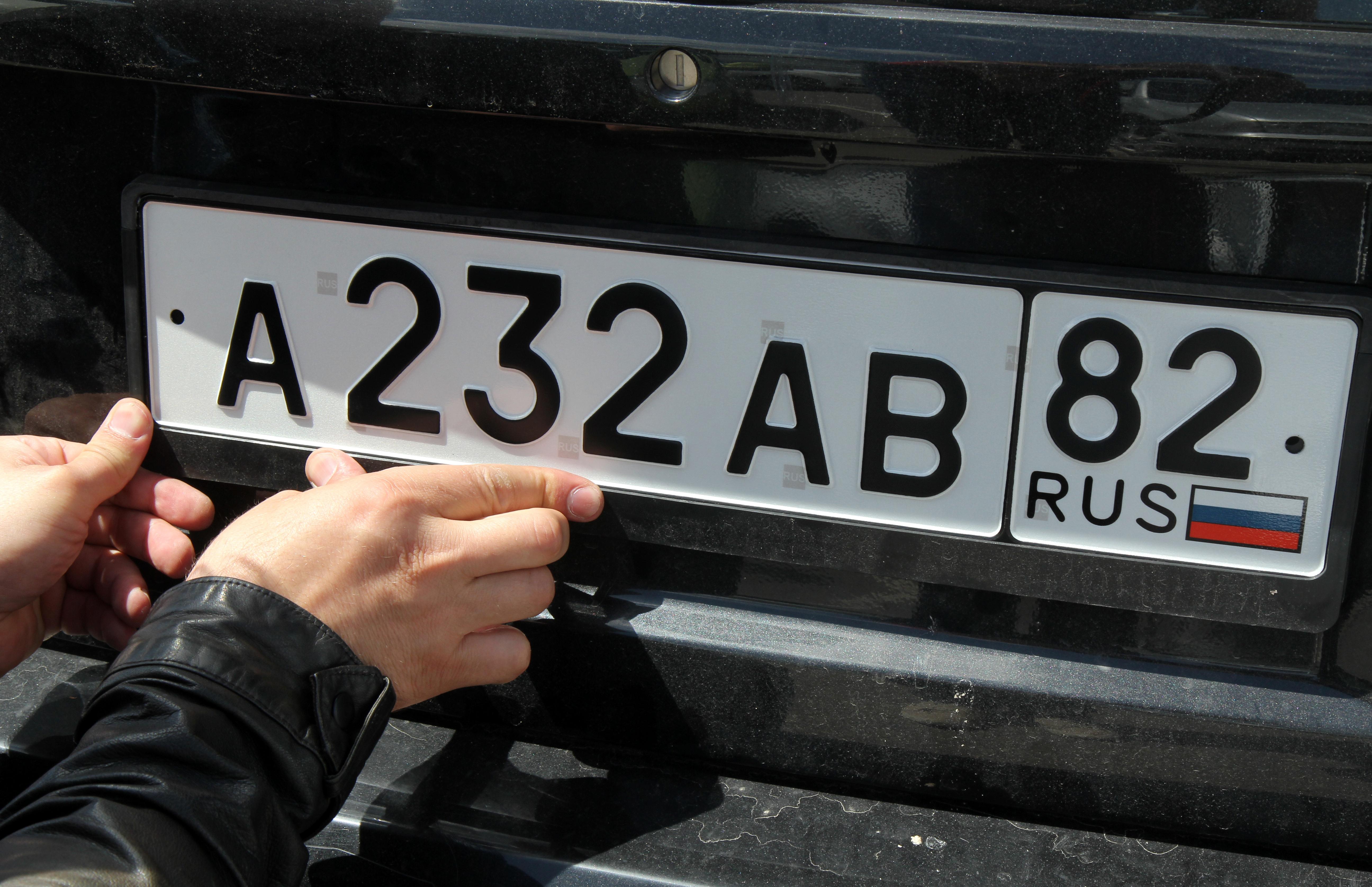 Сколько денег надо на переоформление авто машину сдать под залог