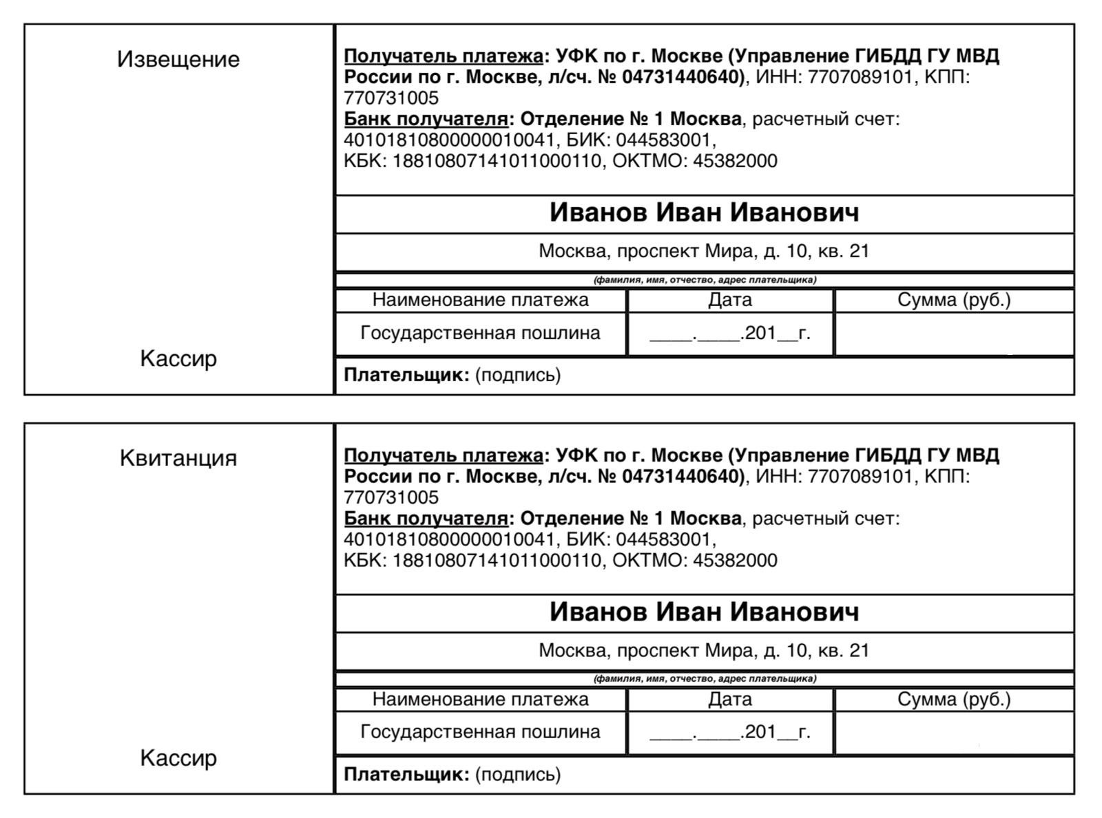 Нужна ли регистрация в москве чтобы зарегистрировать автомобиль