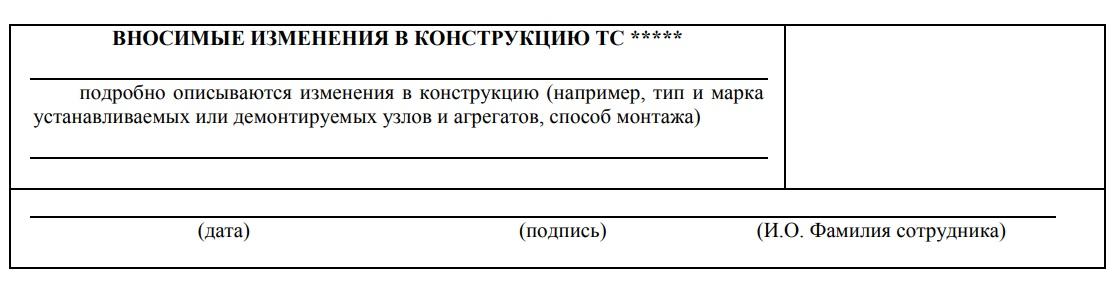 заплатить кредит в восточном банке по номеру договора