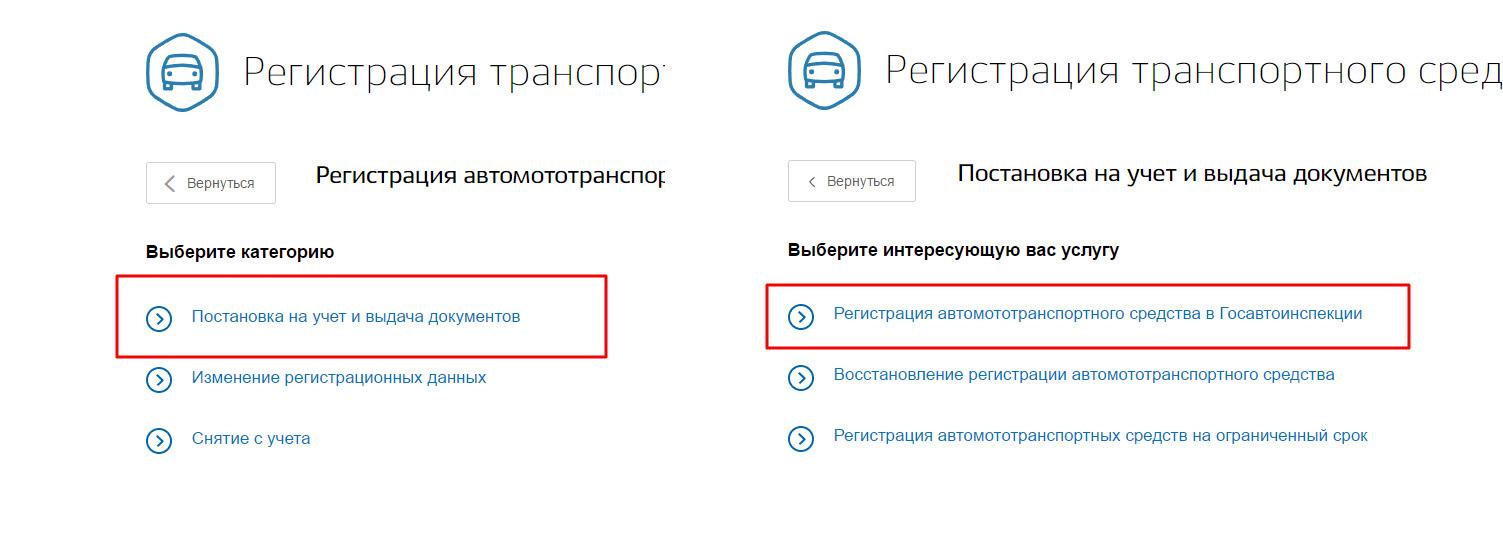 Проверка штрафов гибдд татарстан по птс