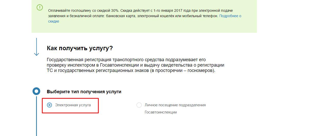 Пособия на ребенка в московской области