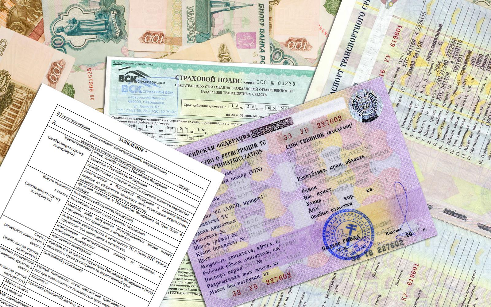 Можно ли снять с учета машину в другом регионе — зарегистрировать.