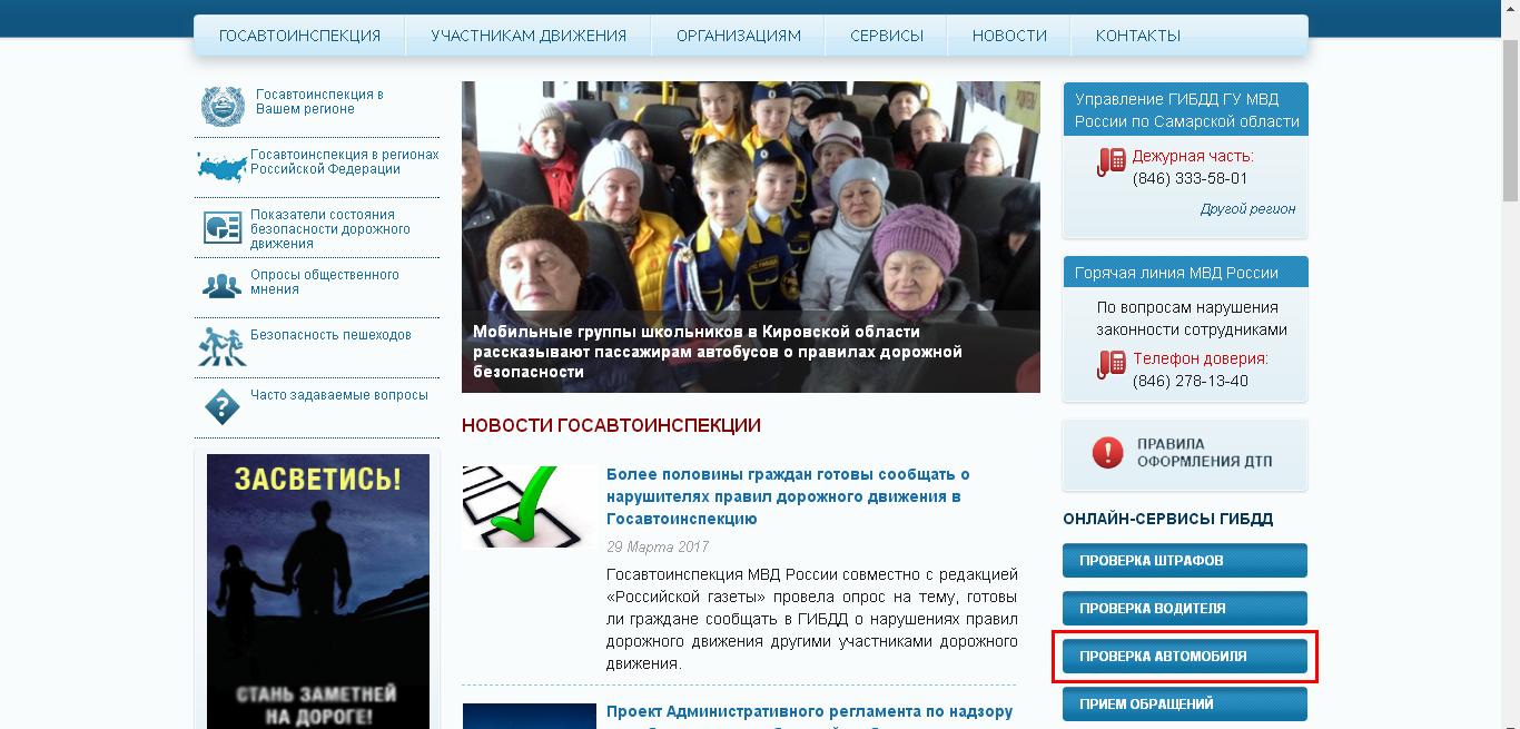 Кредит онлайн займ казахстан