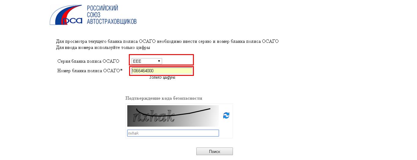 гражданский кодекс рф кредит
