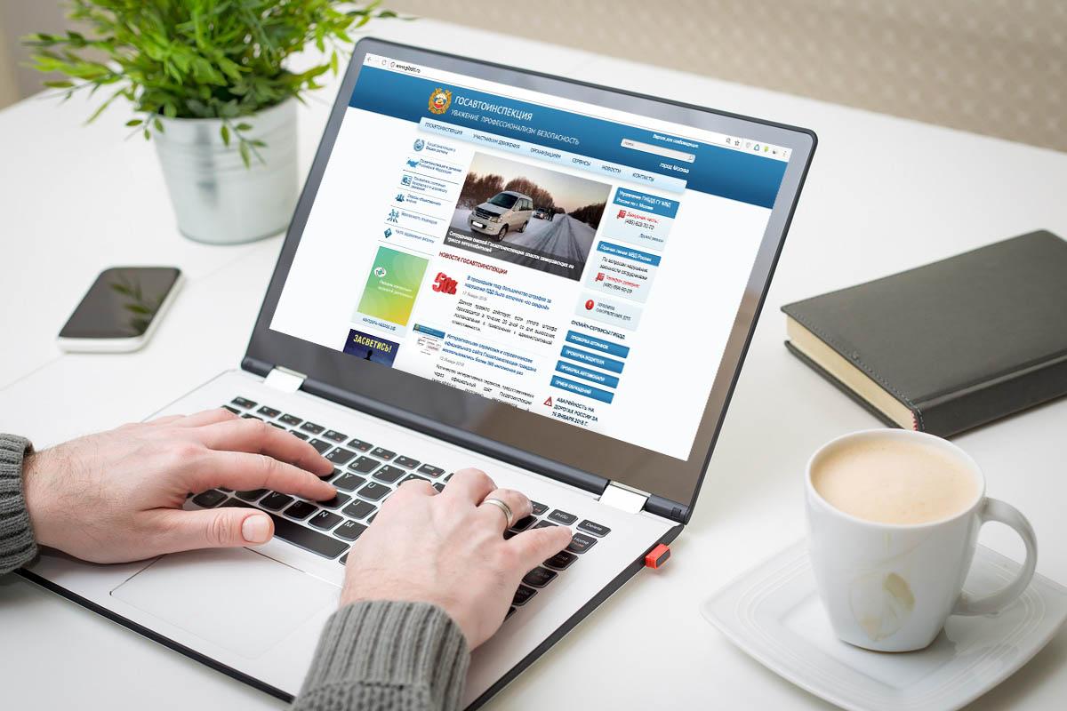 Кредитный калькулятор онлайн ак барс банка