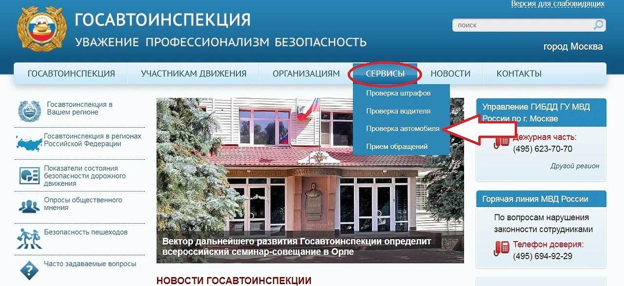 Восточный экспресс банк кредит наличными условия