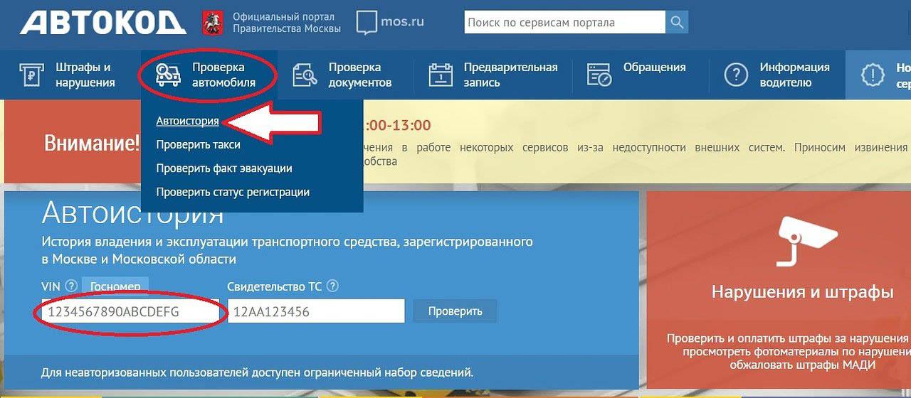 Ипотека без первоначального взноса втб 24 новосибирск