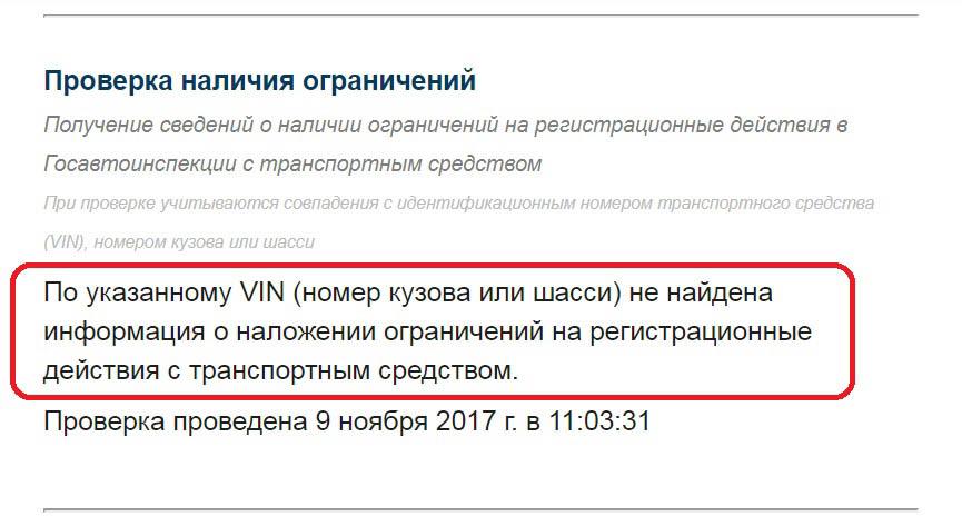 Регисртация собственности на новостройку документы