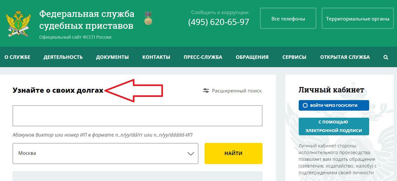 как проверить машину на запрет регистрационных действий и ограничения бесплатно по номеру кредит европа банк информация