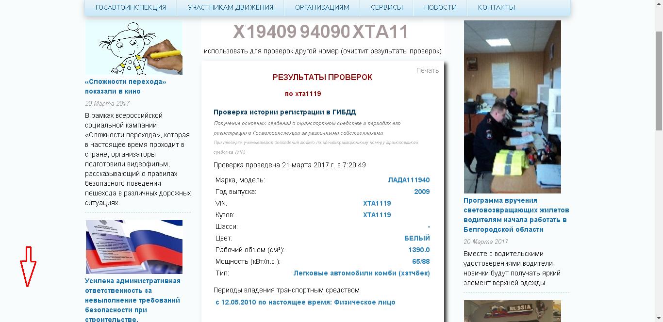 Народный банк кредит онлайн заявка рефинансирование