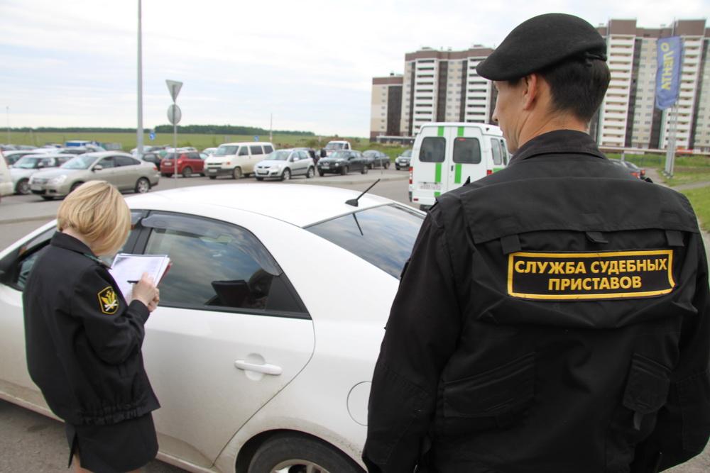 Кредит в новороссийске под залог авто